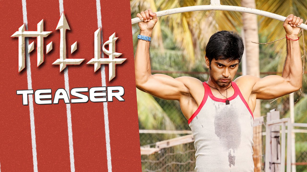 Eetti movie official teaser