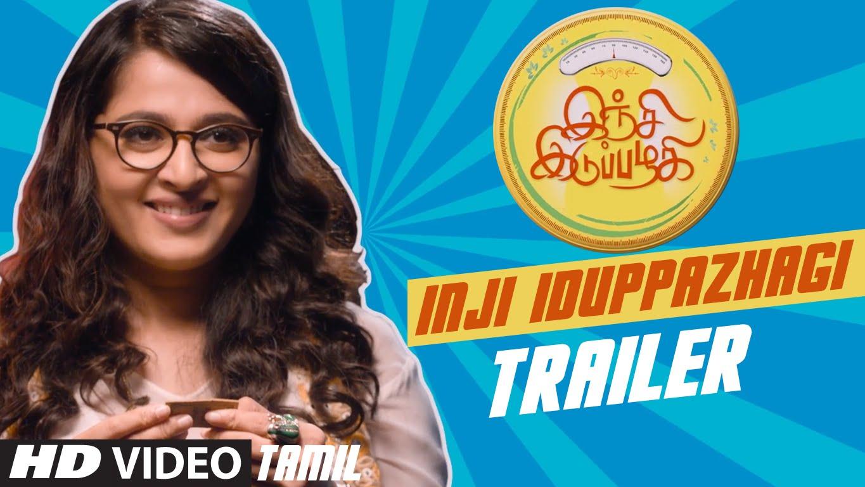 Inji Iduppazhagi Trailer || Arya, Anushka Shetty, Sonal Chauhan || M.M. Keeravaani
