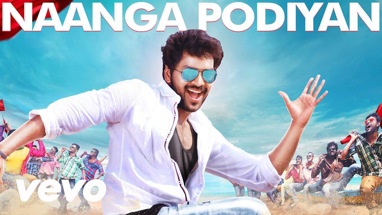 Pugazh – Naanga Podiyan Video | Jai, Surabhi | Vivek Siva, Mervin Solomon