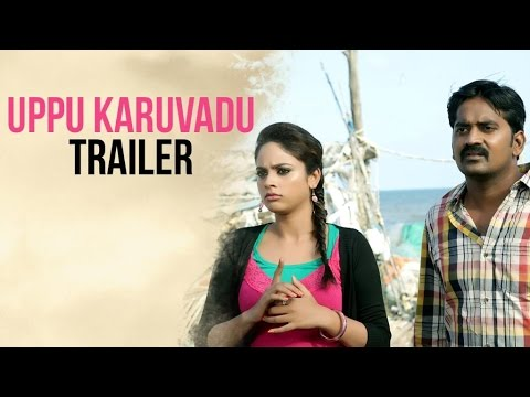 Uppu Karuvadu – Official Trailer