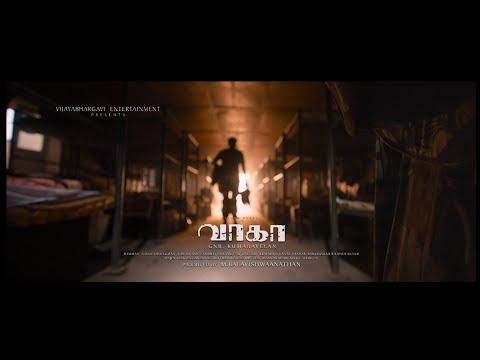 Wagah – Official Trailer 1 | Vikram Prabhu | Ranya | D.Imman | GNR Kumaravelan