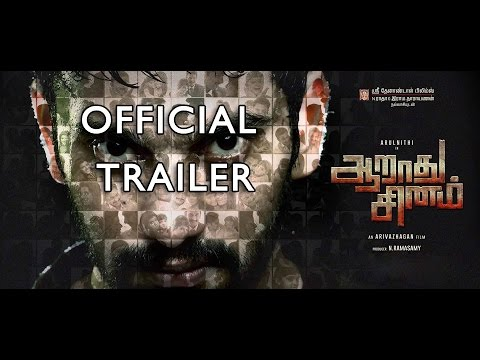 AARATHU SINAM Official Trailer – Arulnithi | Arivazhagan | Thaman SS | Aishwarya Rajesh