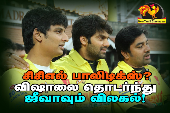Jeeva, Arya, Mirchi Shiva at CCL 3 Chennai Rhinos Team at MA Chi
