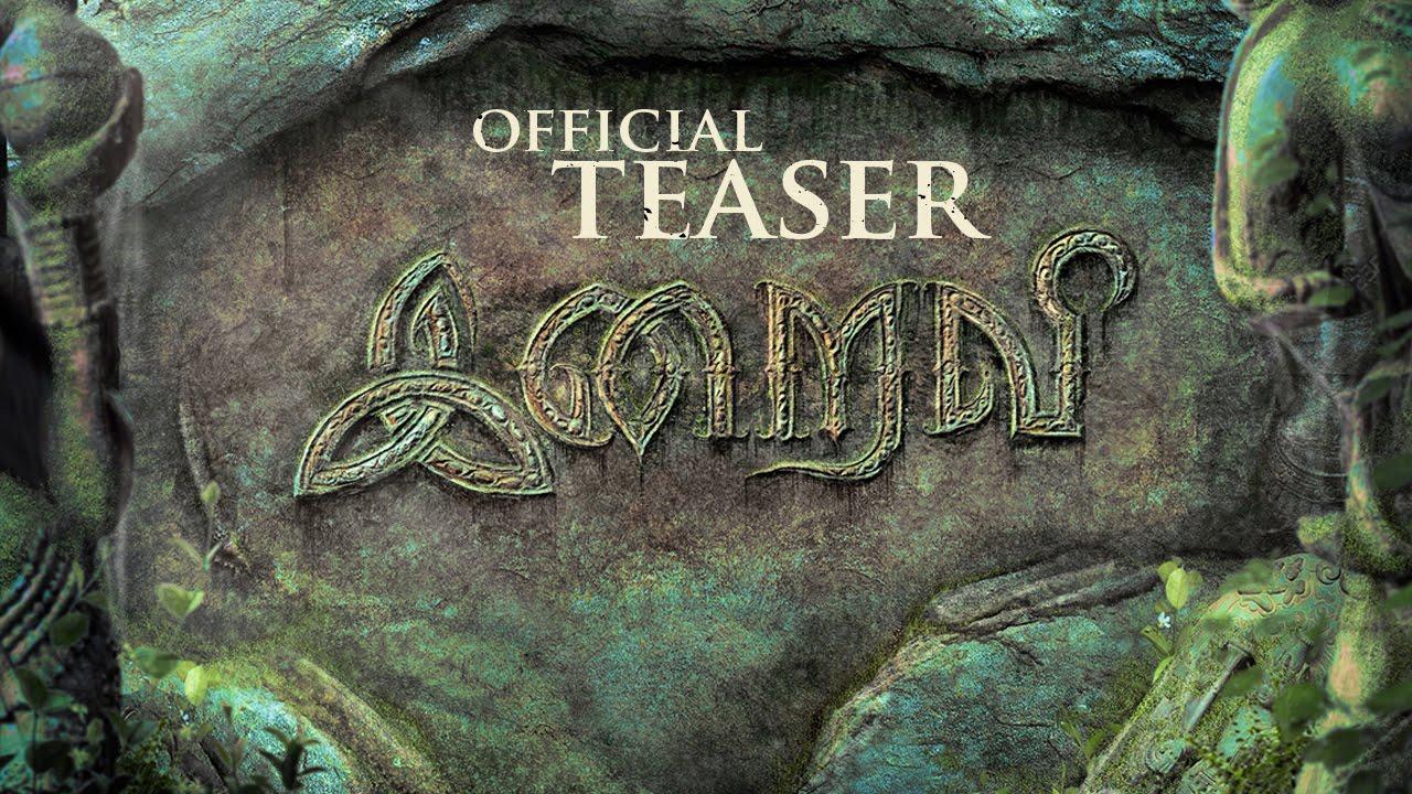 Iraivi – Official Teaser | SJ Surya, Vijay Sethupathi, Simha | Karthik Subbaraj | Santhosh Narayanan
