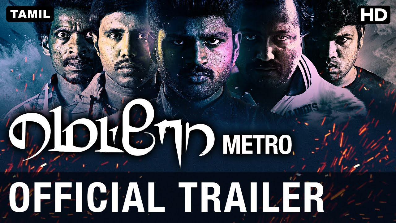 Metro Official Trailer | Shirish, Bobby Simha, Maya