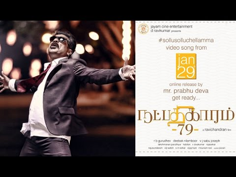 Natpadhigaram – 79 | Sollu Sollu Chellamma Video Song Promo