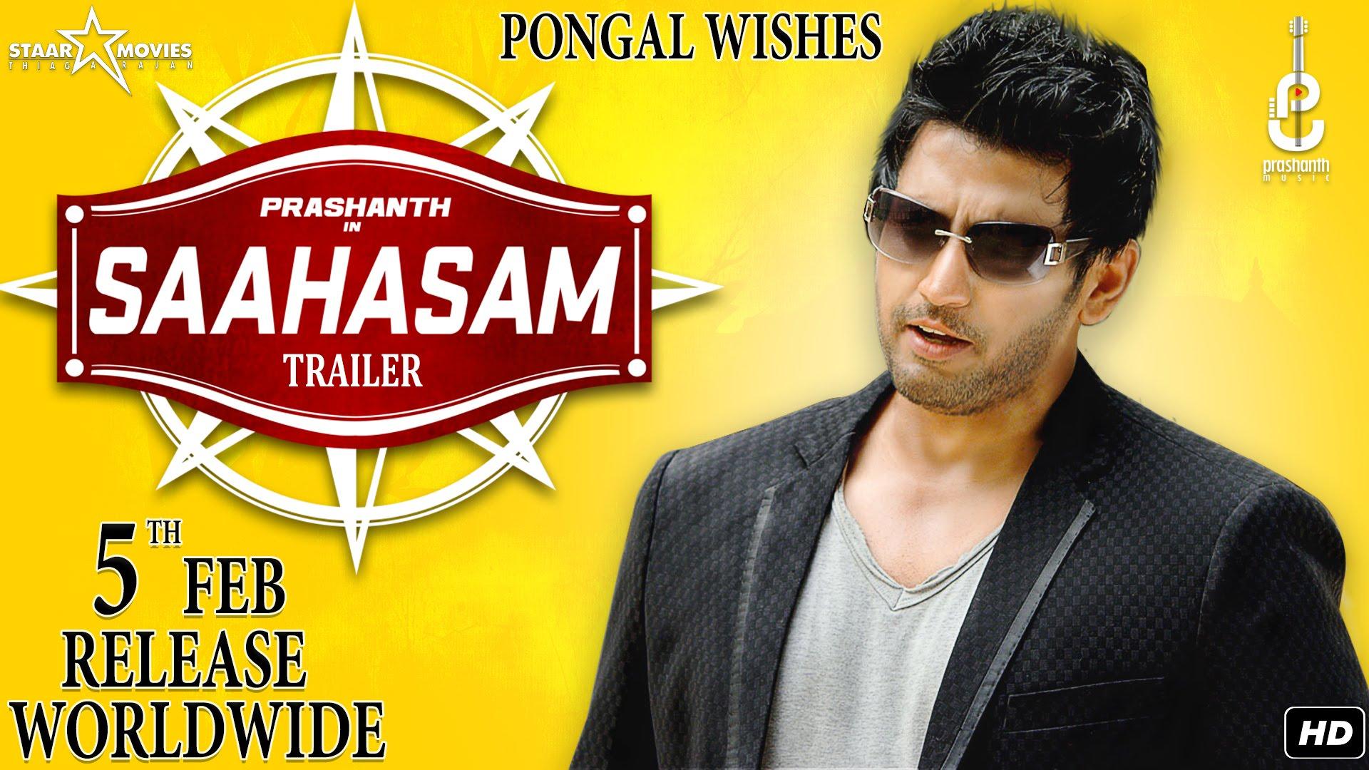 Saahasam – Official Trailer | Prashanth | Thaman SS | Arun Raj Varma