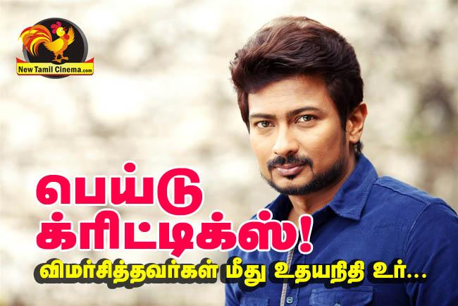 Actor Udhayanidhi Stalin in Gethu Tamil Movie Stills