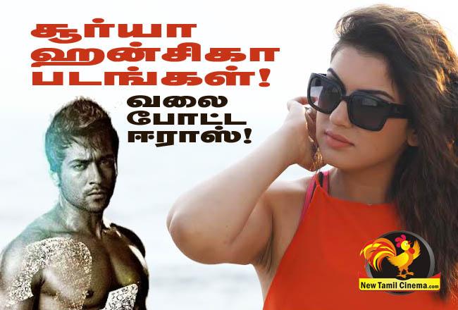 Surya Hansika Films