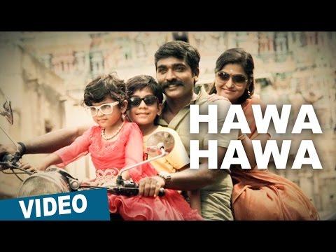 Hawa Hawa Video Song – Sethupathi Movie