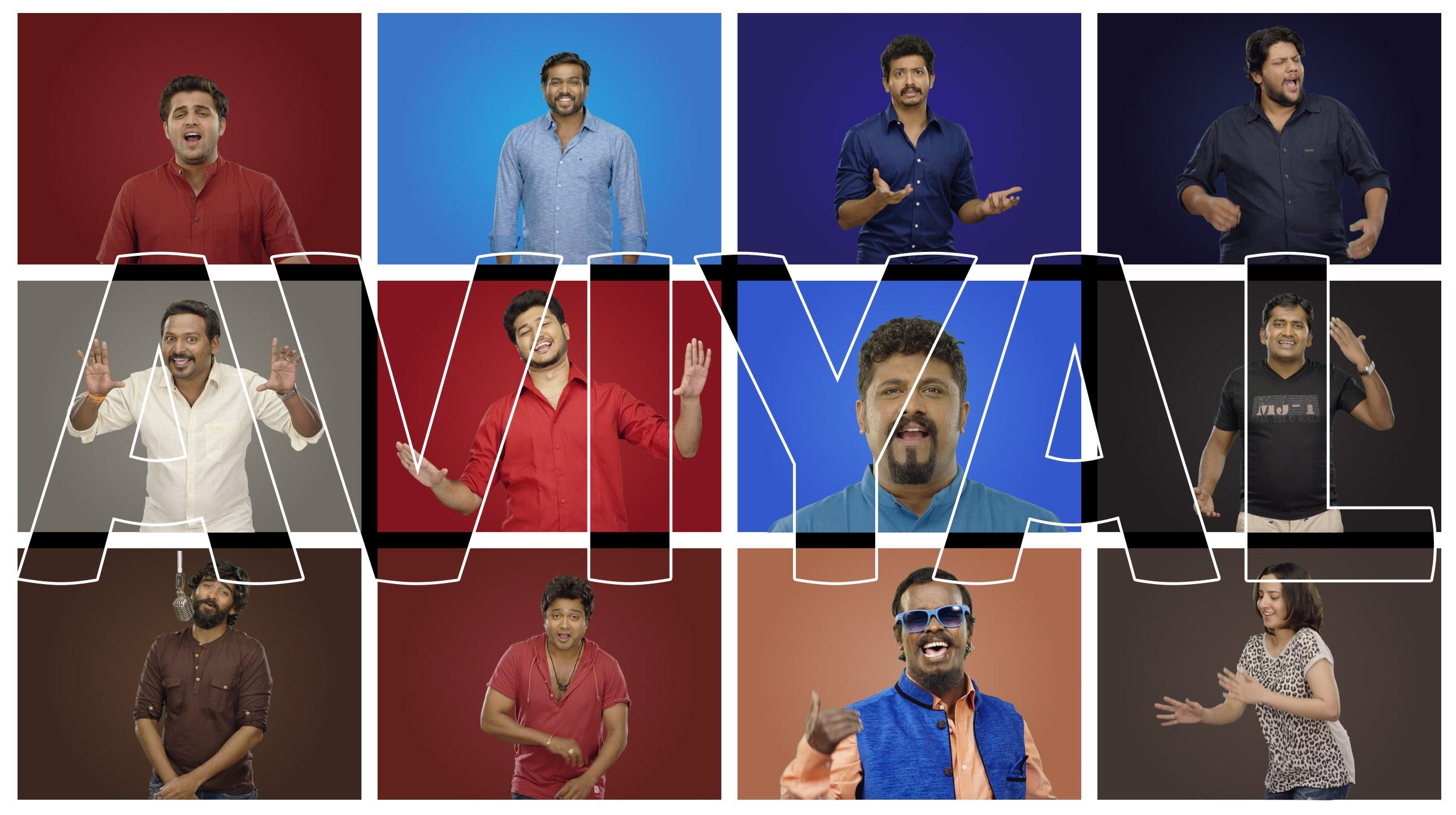 Aviyal Video Song by Antony Dassan| Raghu Dixit | Bobby Simha | Karunakaran