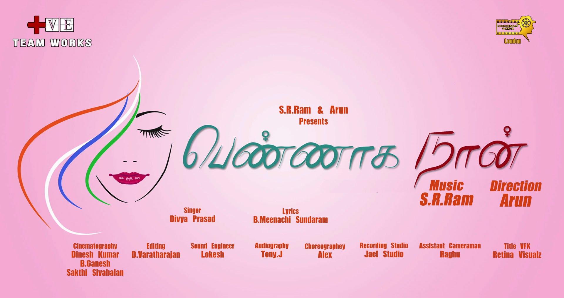 Pennaga Naan | Tamil Music Album