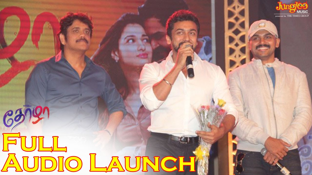 THOZHA full audio launch | Karthi | Nagarjuna | Tamannaah
