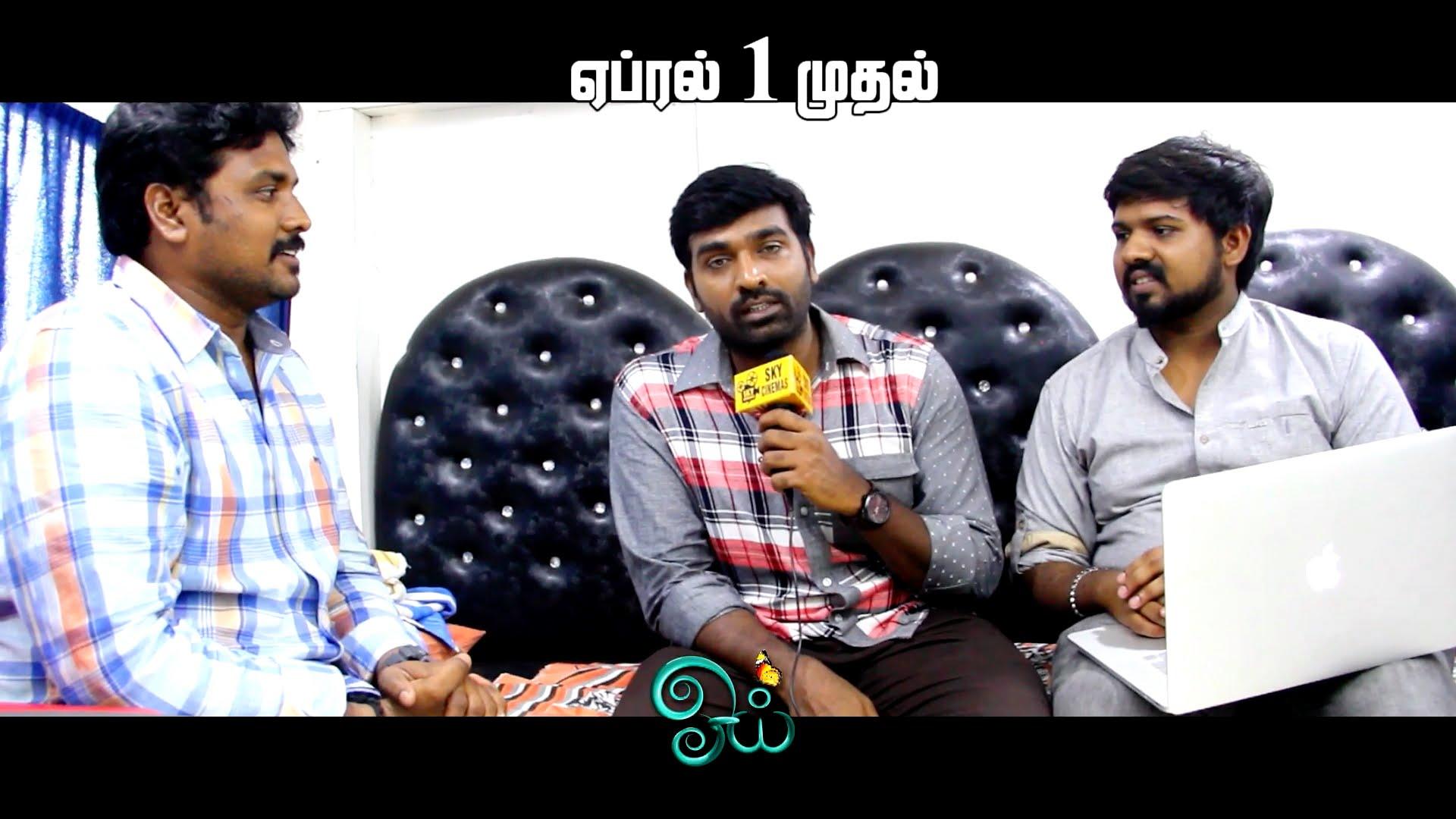 "Vijaysethupathi Praised ""Oyee"" Trailer And Songs"