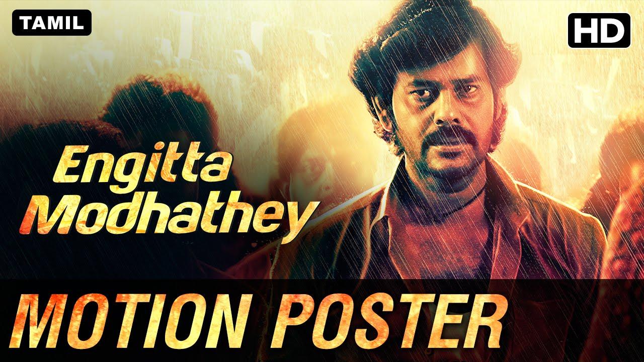 Engitta Modhathey | Motion Poster | Natty, Rajaji