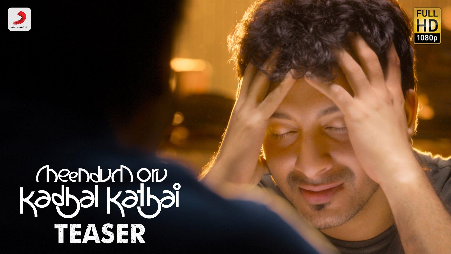 Meendum Oru Kadhal Kathai – Teaser | GV.Prakash Kumar | Walter Philips