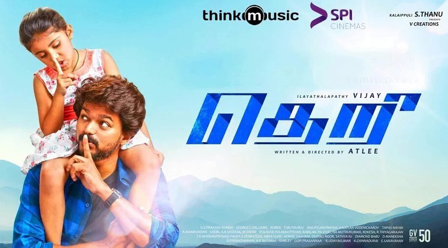 theri-new