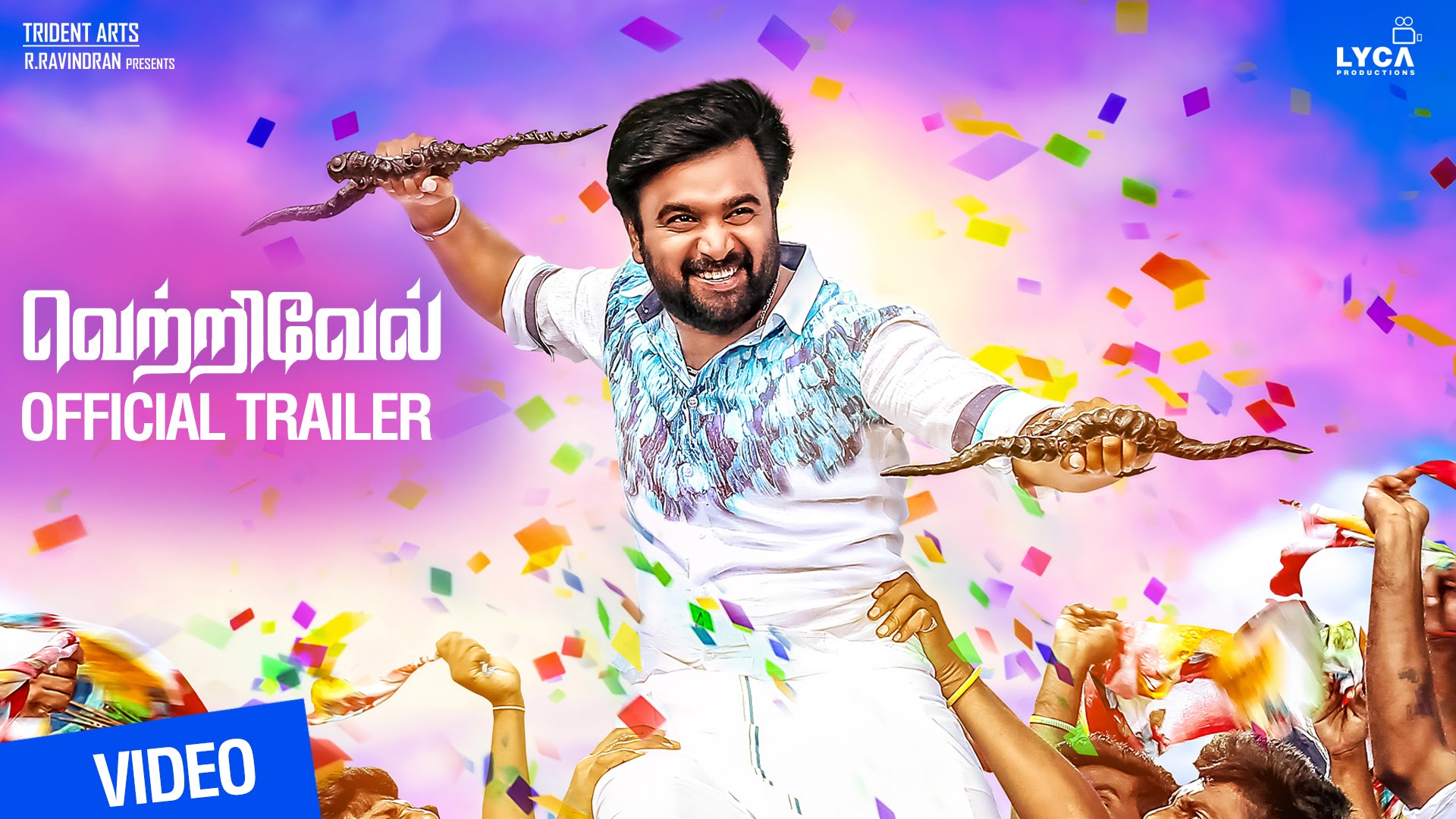 Vetrivel Official Theatrical Trailer | M.Sasikumar | Mia George | D.Imman | Vasanthamani