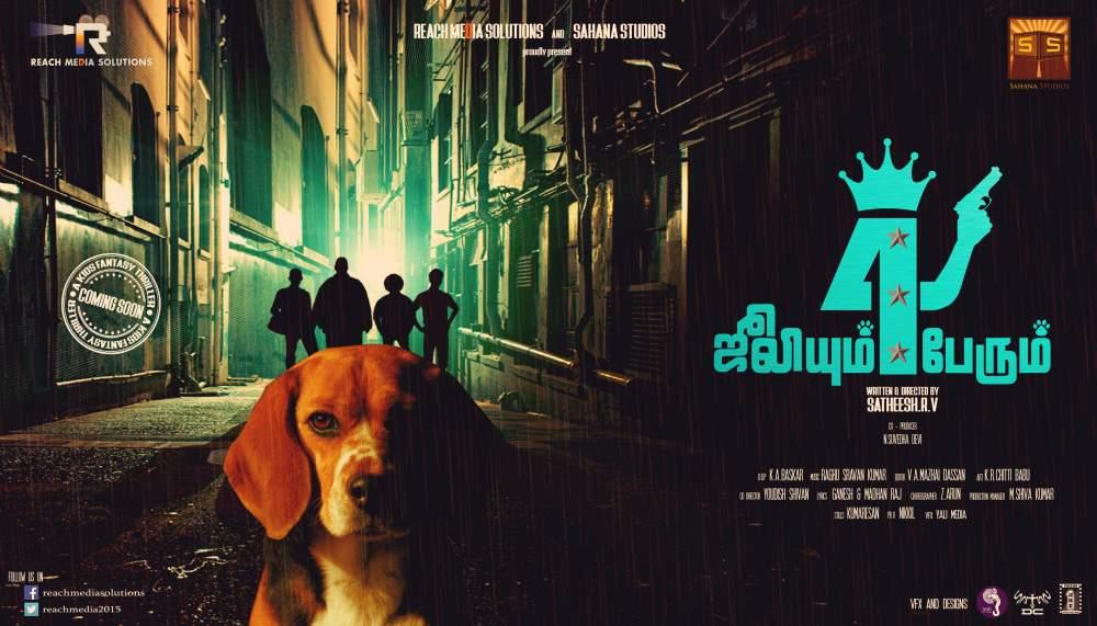 Julieum 4 Perum Movie New Posters Stills 001
