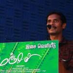 Manjal Audio Launch Press Meet Stills 024