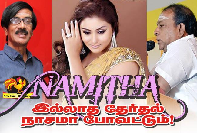 namitha AIADMK tour