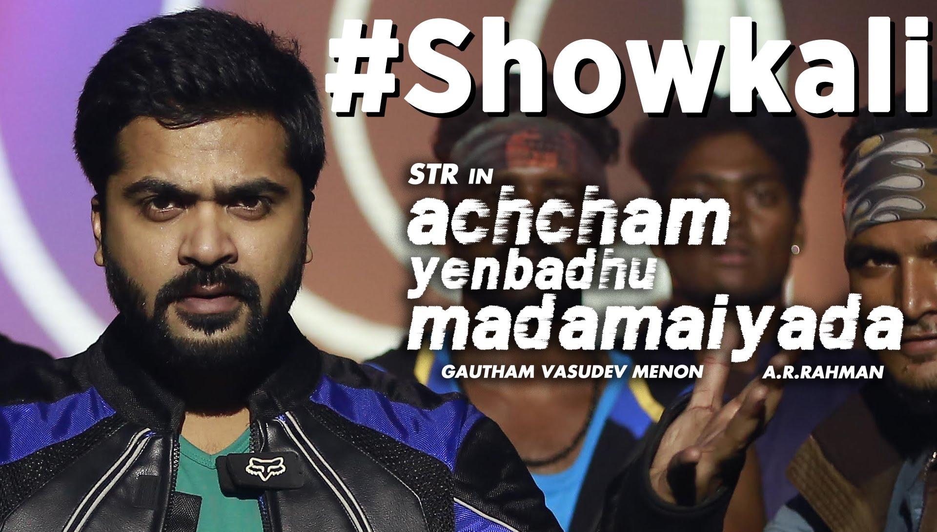 Showkali (Official Teaser) – Achcham Yenbadhu Madamaiyada | A R Rahman | Gautham Menon