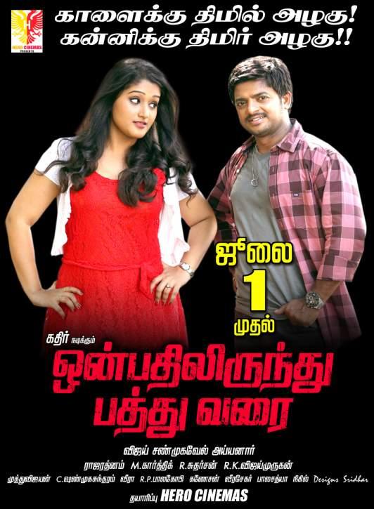 Onbathilirundhu Pathu Varai Movie Posters Stills 004