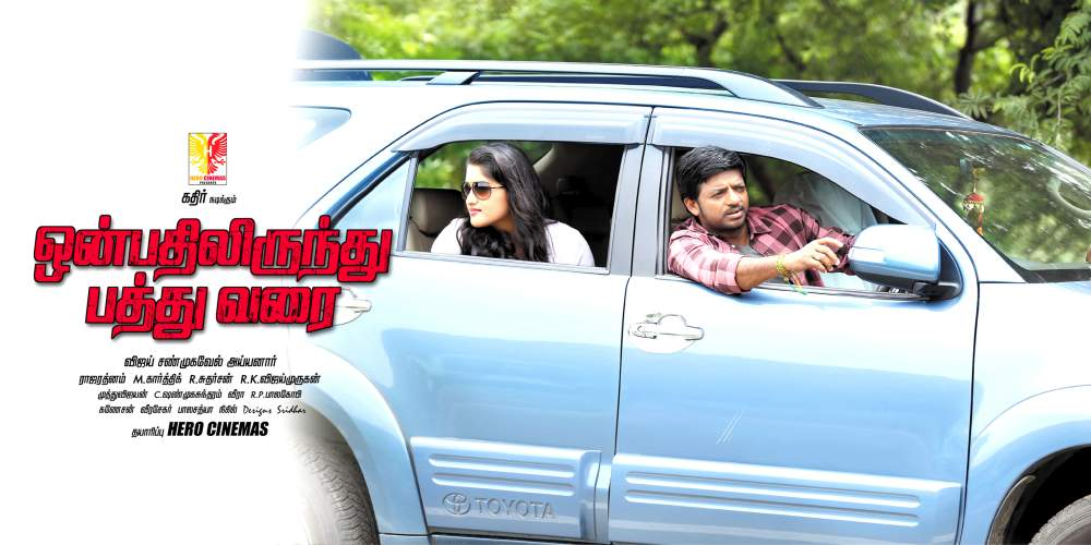 Onbathilirundhu Pathu Varai Movie Posters Stills 013