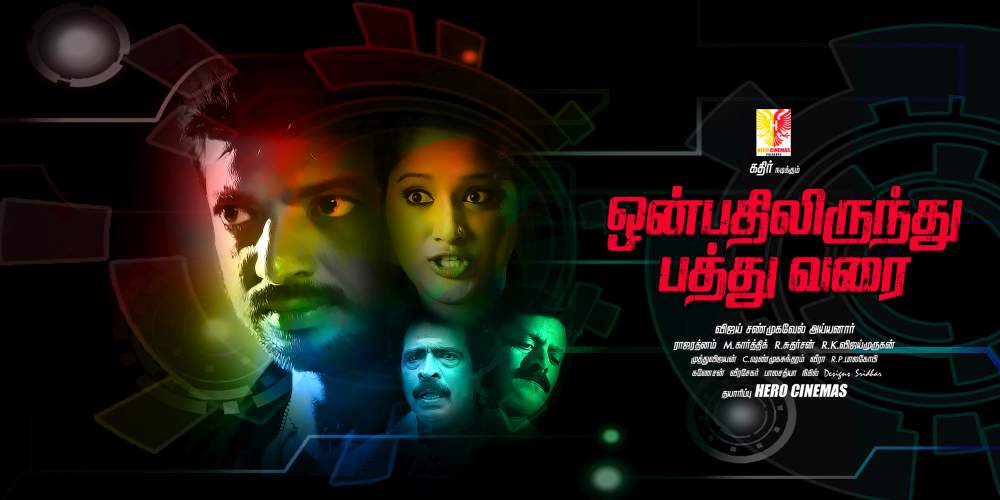 Onbathilirundhu Pathu Varai Movie Posters Stills 014