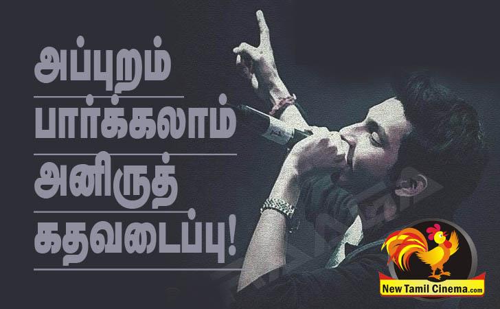 Anirudh Music