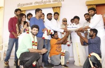 First Artist Production launch Stills 022