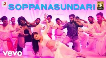 Veera Sivaji Movie Soppana Sundari Song Making Video