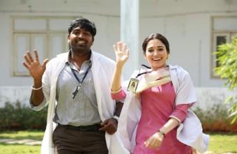 Dharmadurai Movie Stills 004