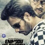 Ennodu Villaiyadu Movie Posters Stills 006