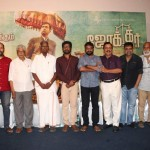 Joker Thank's Giving and Success Meet Stills 020