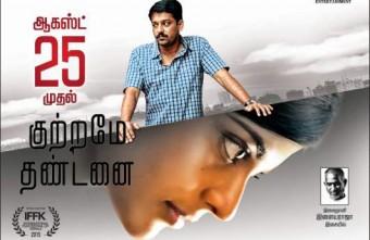 Kutrame Thandanai Movie Posters Stills 004