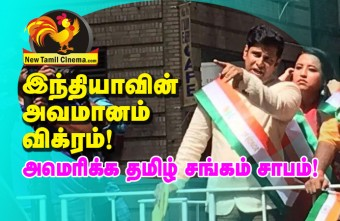 Vikram Insult to America Indians