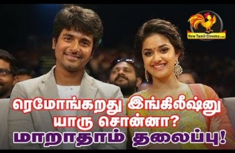 remo on title issue.