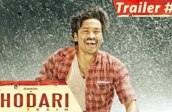 Thodari – Official Trailer #2 | Dhanush, Keerthy Suresh | Prabu Solomon | D. Imman