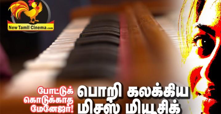music-director