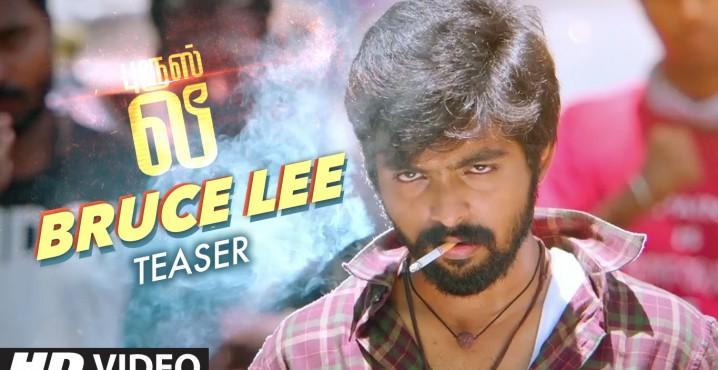 Bruce Lee Teaser    Tamil Movie Bruce Lee    G.V. Prakash Kumar, Kriti Kharbanda
