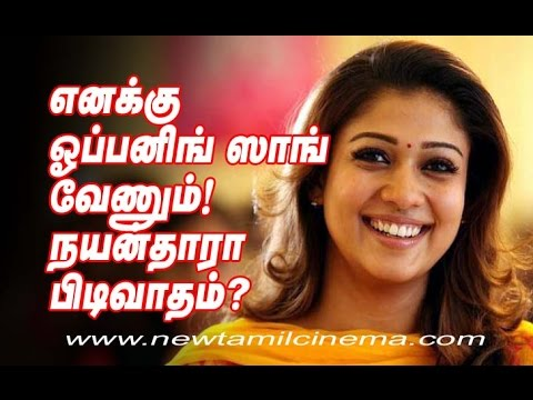 Nayanthara Demands Director for Opening song