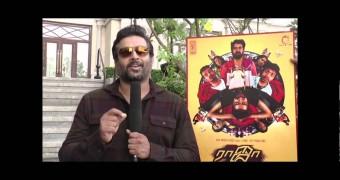 Odu Raja Odu   First Look Poster Reveal by Actor Madhavan – Video