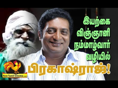 Prakashraj follows Nammazhwar Agriculturist.