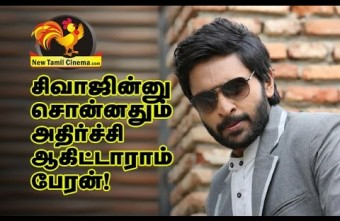 vikram prabhu shocked to listen the name of sivaji.