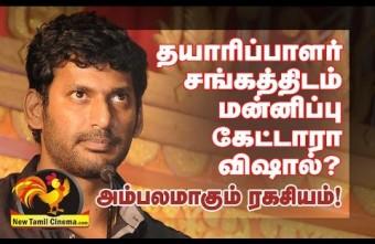 vishal apology to producer council.