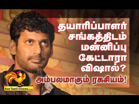 vishal apology to producer council.