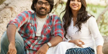 Kavan Movie Stills 021