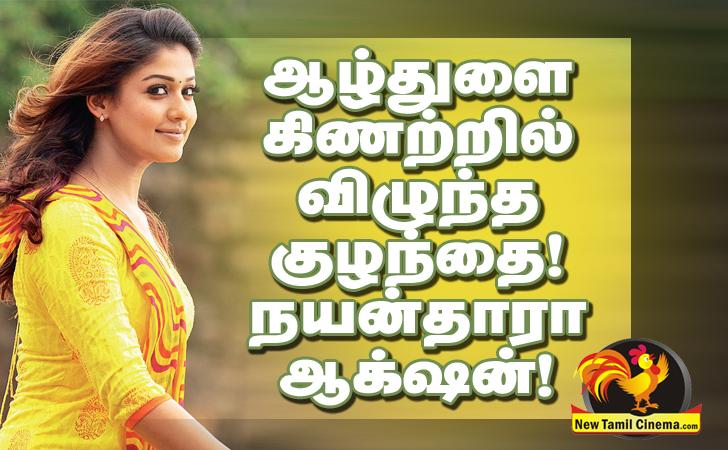 nayanthara-action