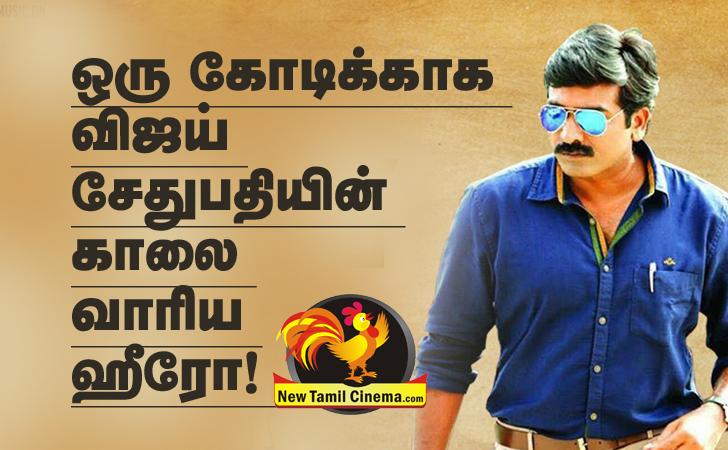 vijaysethupathi-_new